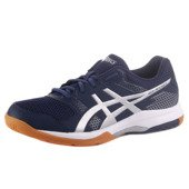 Buty Asics GEL-ROCKET 8 4993