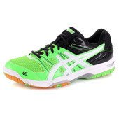 Buty Asics GEL-ROCKET 7 7001