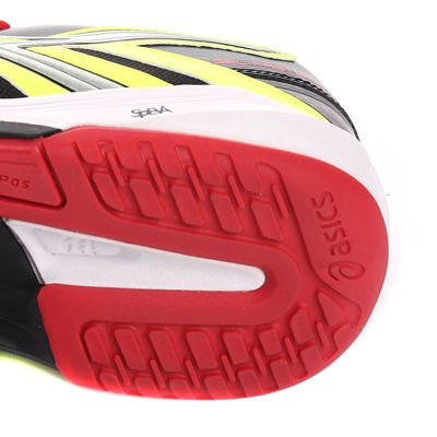 Buty Asics GEL-FASTBALL 0793