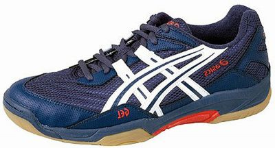 Buty Asics Gel Hunter 5001