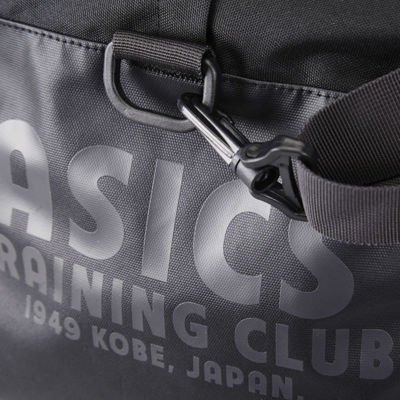 Asics Training Ess Gymbag 0942