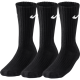 Nike Value Cotton Schwarz 3Pack SX 4508