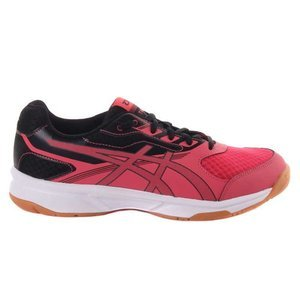Buty Asics GEL-UPCOURT 2 GS 1995