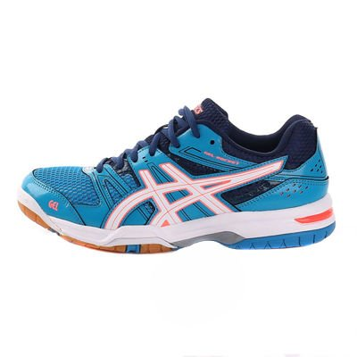 Buty Asics GEL-ROCKET 7 4301 WOMEN'S