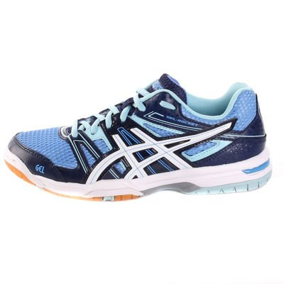 Buty Asics GEL-ROCKET 7 4701