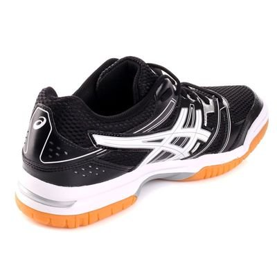 Buty Asics GEL-ROCKET 7 9001