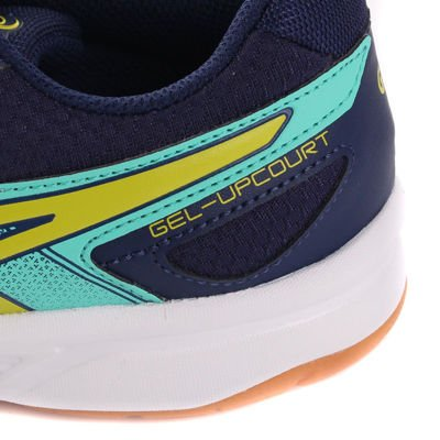 Buty Asics Gel-Upcort GS 7007 KID'S