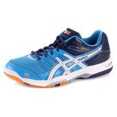 Asics GEL-ROCKET 7 4101