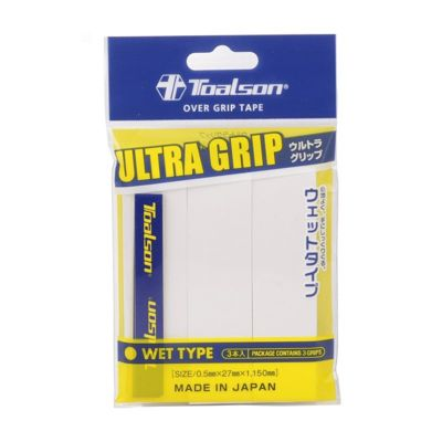 Toalson Ultra Grip White 3 pcs.